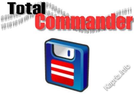 Total Commander 7.50 PowerPack 0.91 RC1 + key.