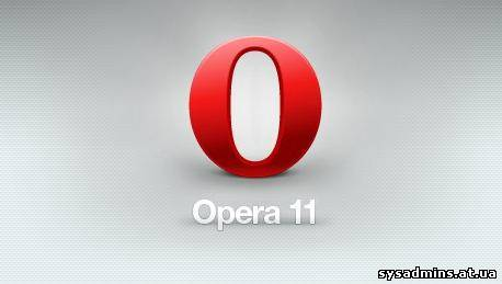 Opera Software ASA Opera 11 install image.